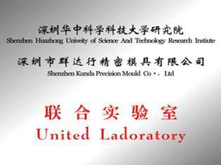 与华nan理工建立博士houke研基地、