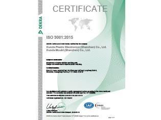 ISO?9001_2015?en