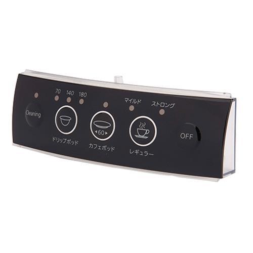 空调遥控器按键